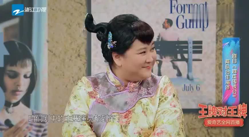 王牌:关晓彤走后门进入剧组没想到还这样做事,贾玲都成配角了