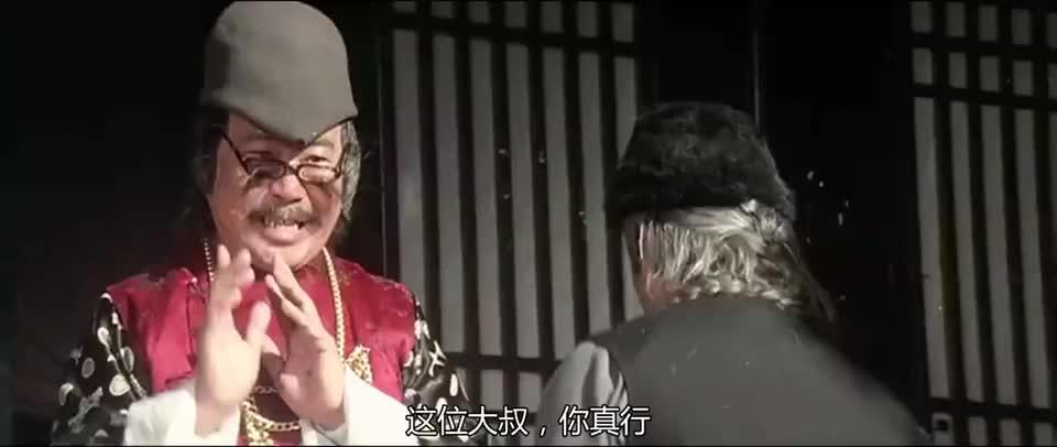 动作片:老伯上前找孙子,结果对方表示,我这里只有祖宗没孙子