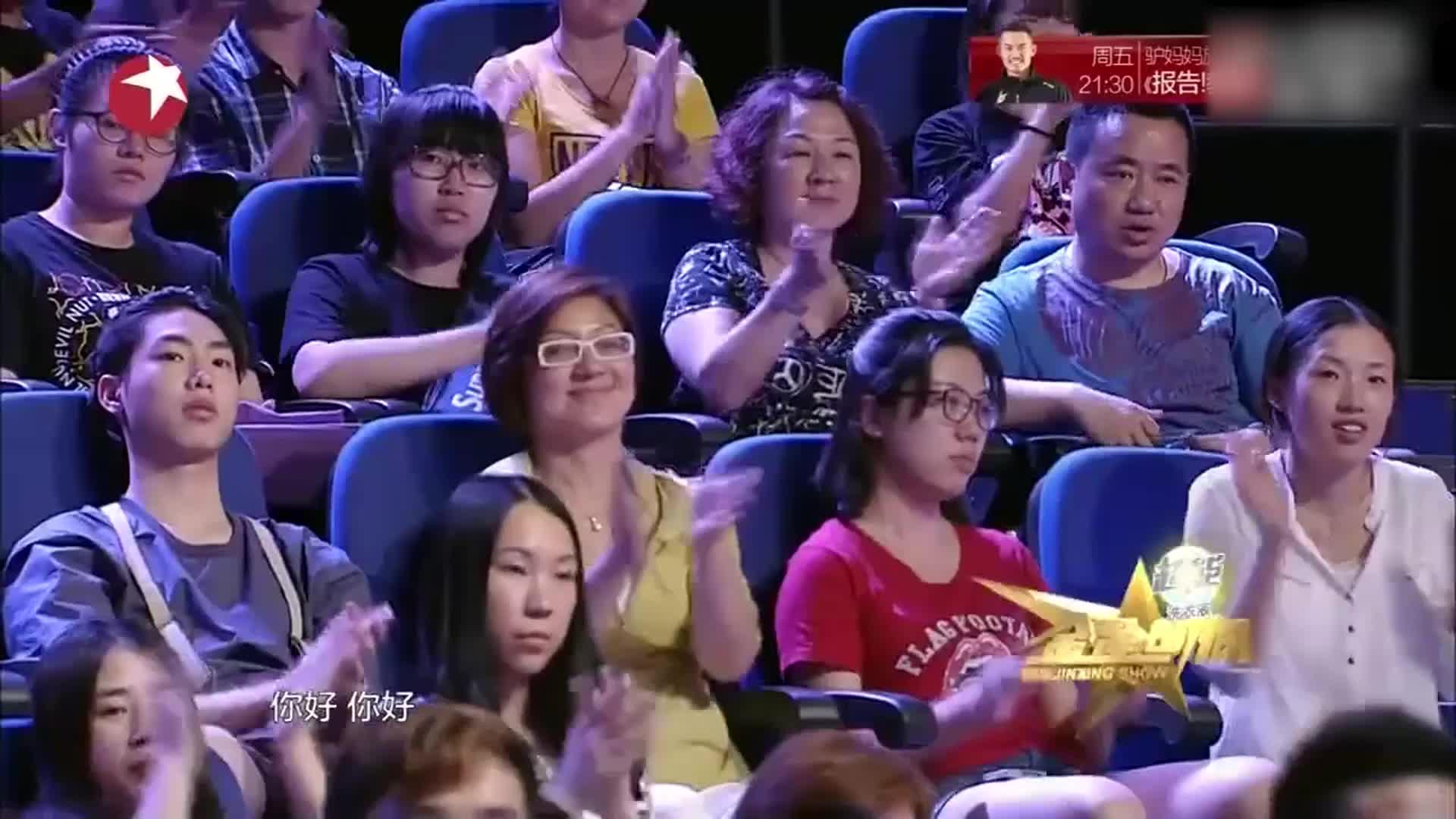 金星秀:金星在电视上初见余少群,就知道肯定要找他上节目