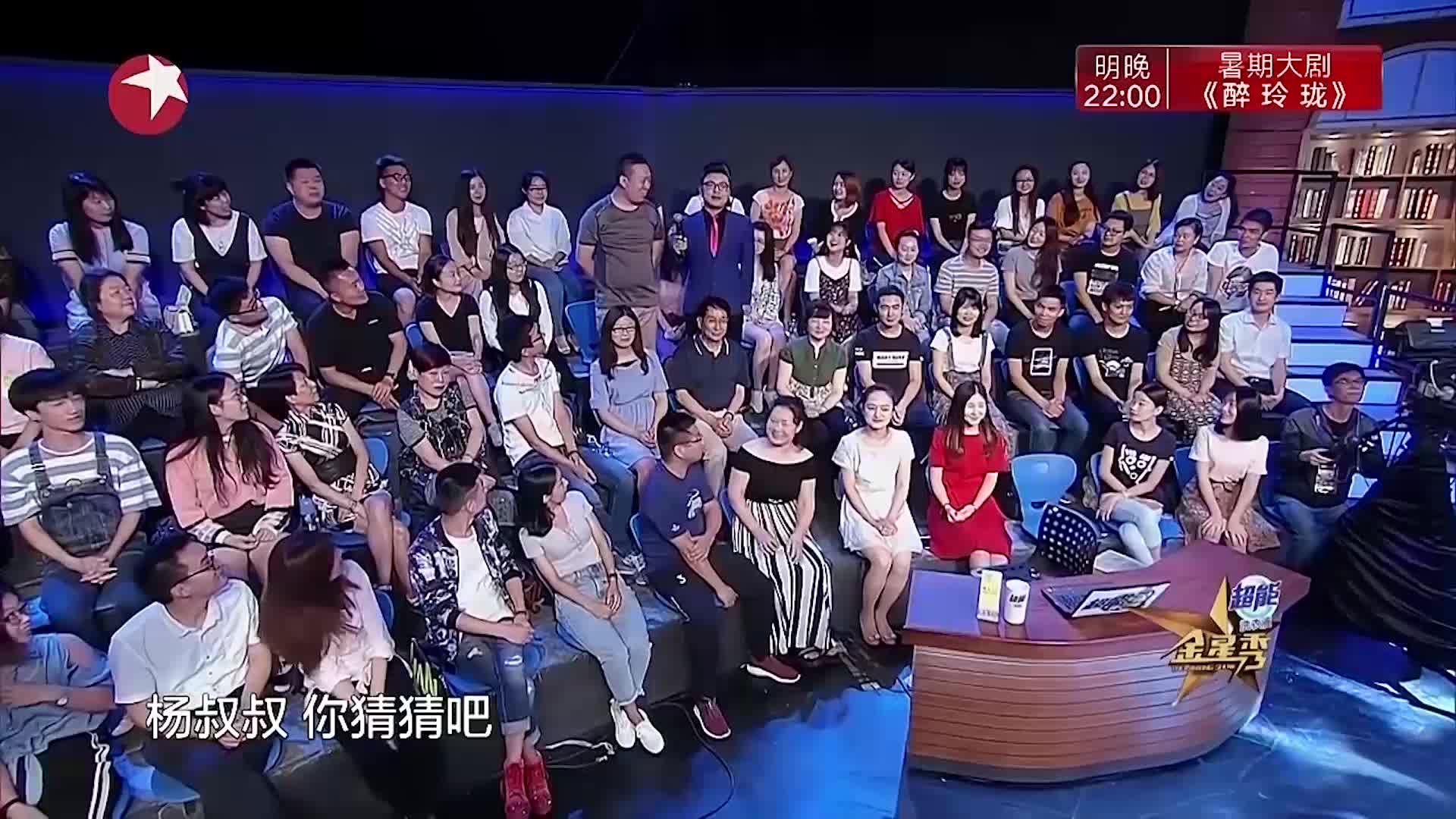 殷桃做客《金星秀》,真人比电视里更好看,沈南都不好意思看了!