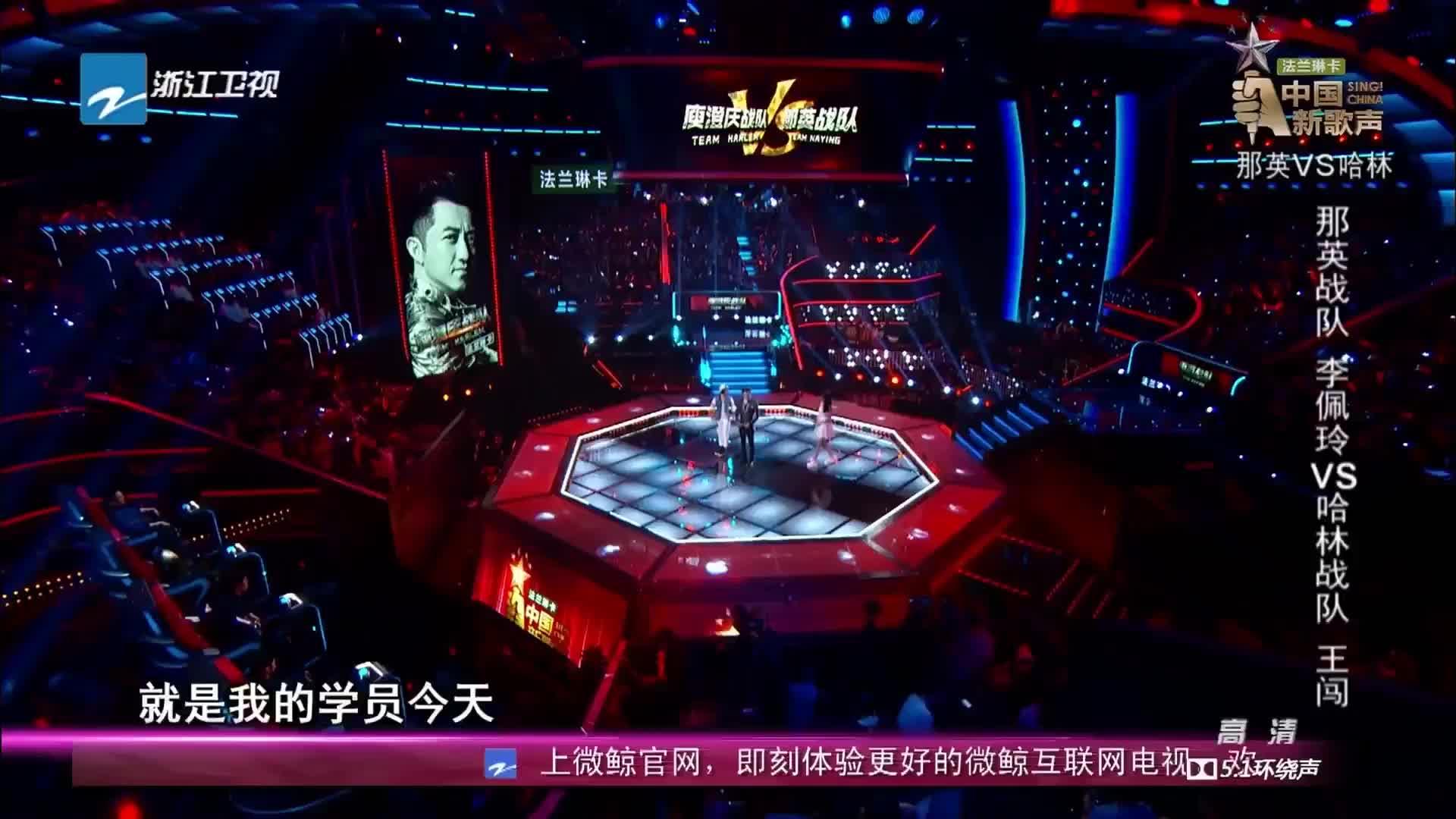 中国新歌声:姑娘感恩那英战队,也被学员父母认了干女儿