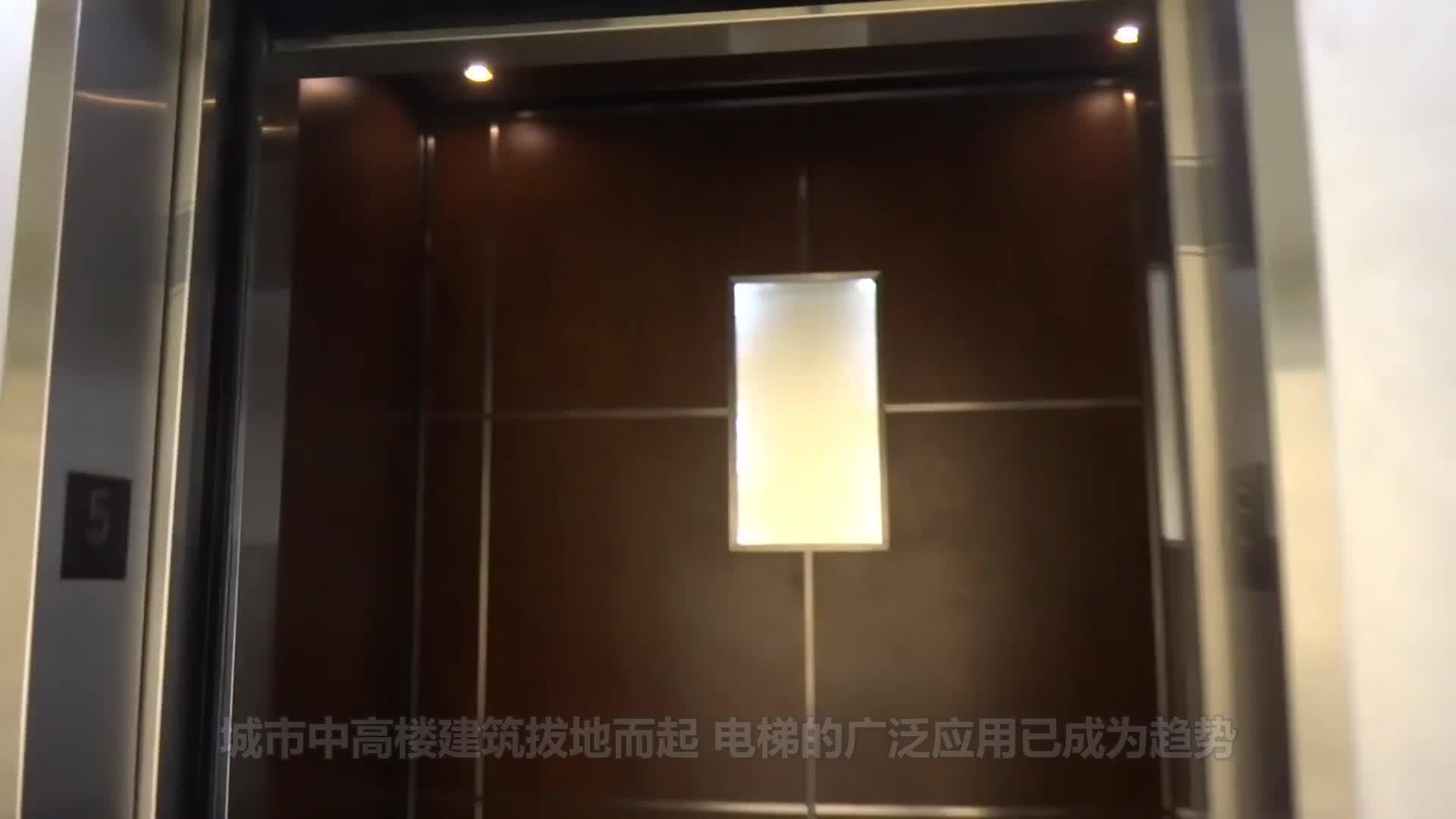 电梯坠落即将落地时,向上跳跃就能救命?动画演示全过程!