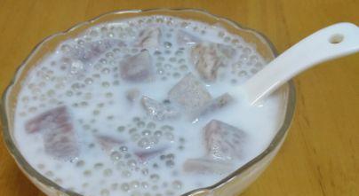 甜品店卖十几块钱一碗的香芋椰汁西米露,在家轻松做出,经济实惠