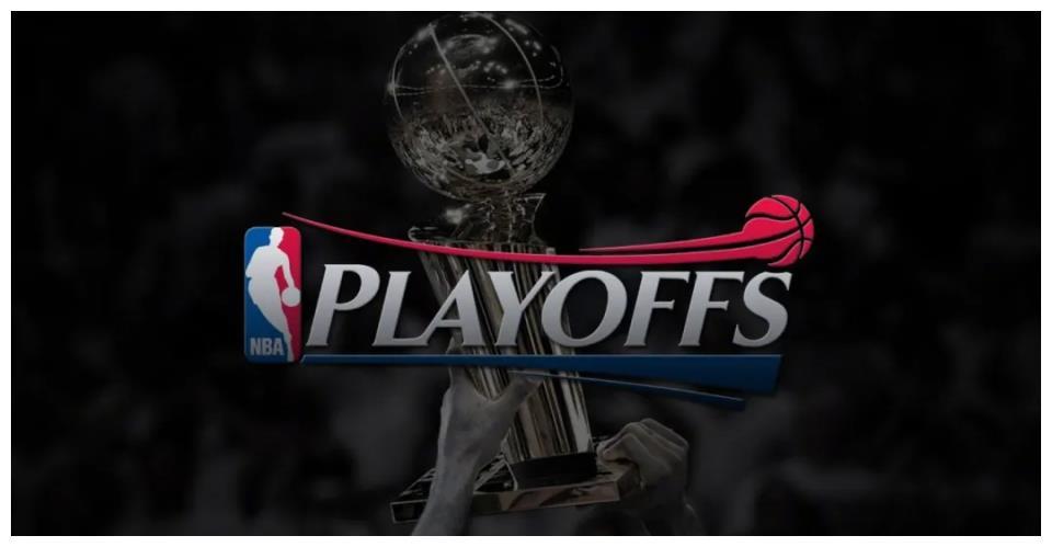 NBA季后赛东部对阵全部出炉!西部首轮出炉,看点十足、有悬念!