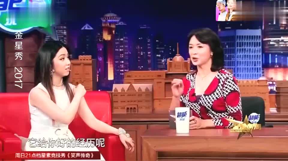 金星秀:邓紫棋21岁和林宥嘉分手,金星:那是回光返照不算缘分