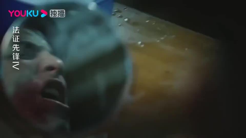 劫匪窝里斗,男子一气之下杀掉同伙!独占大批赃款!