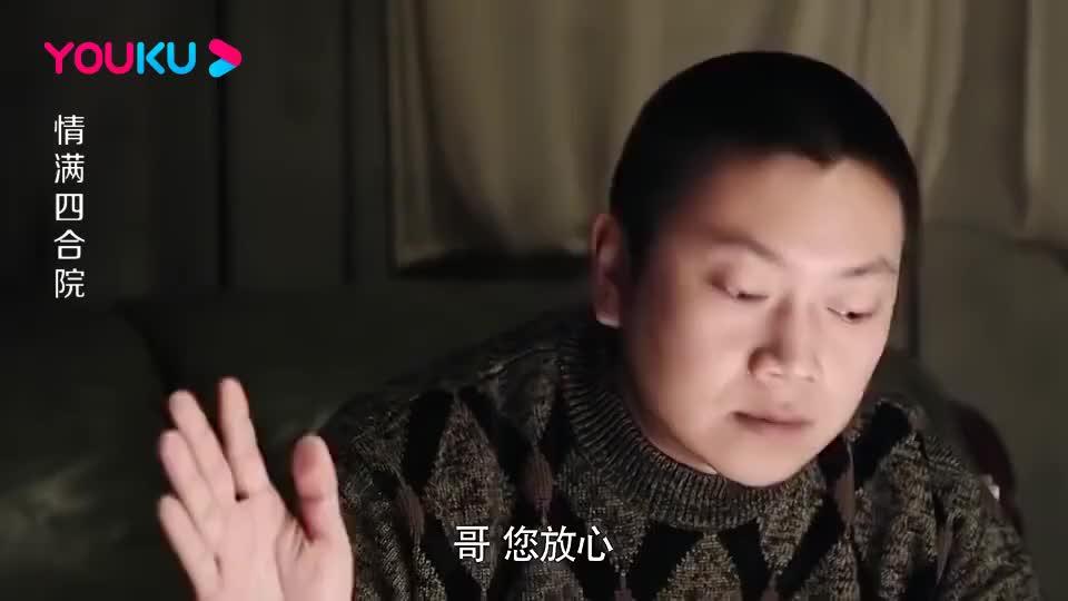 傻柱娄晓娥合伙开饭店,全院安慰秦淮如,不料二大爷一句话真相了