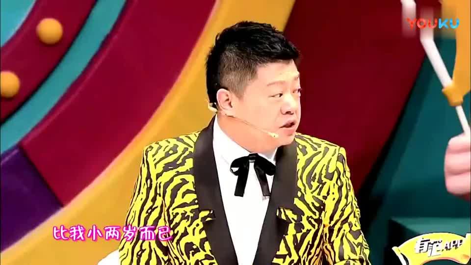马东:你有没有交往过40岁以上的男友吗,张昊玥:没有我不缺爸爸