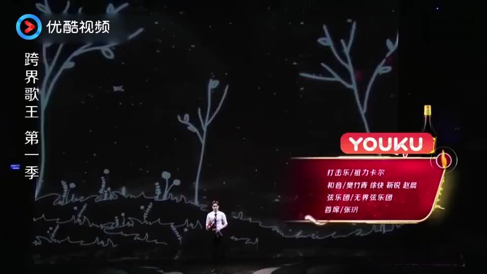 跨界歌王:韩东君演绎莫文蔚的《慢慢喜欢你》,耳朵都听怀孕了!