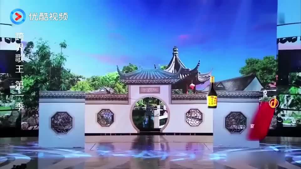 跨界歌王:陈学冬越剧开唱《天上人间》宛如天籁,吴秀波听嗨了!