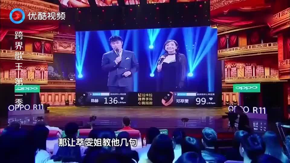 跨界歌王:陈赫现场学粤语《你的月亮我的心》,自己都被逗乐了!