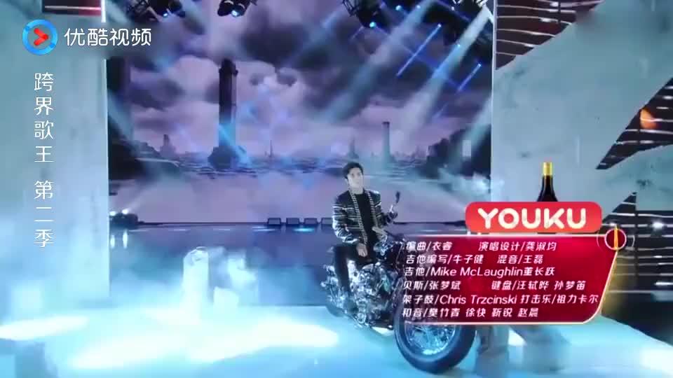 跨界歌王:韩东君演唱《男孩》,燃爆全场,太有范了!