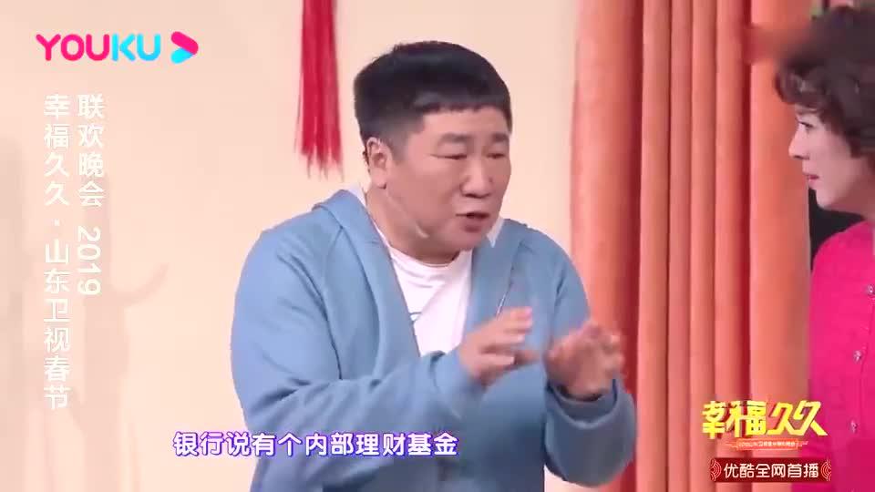 刘流,闫学晶这小品要火了,全程爆笑包袱,笑死不偿命!