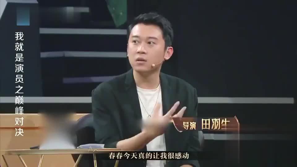 李宇春演戏太惊艳,现场和郭涛换角色毫不怯场