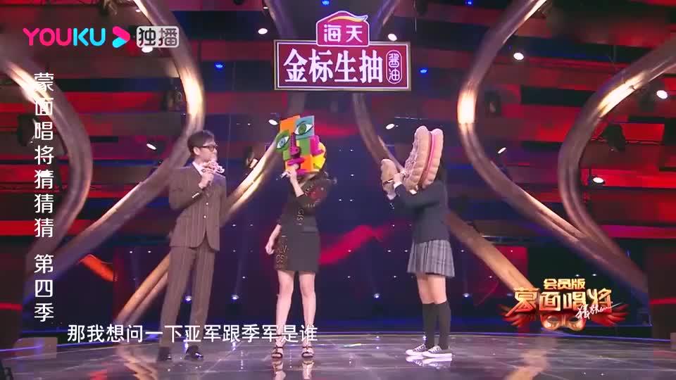 蒙面唱将:女选手帮吴宗宪按摩,吴宗宪疼的大叫,杨迪神补刀!