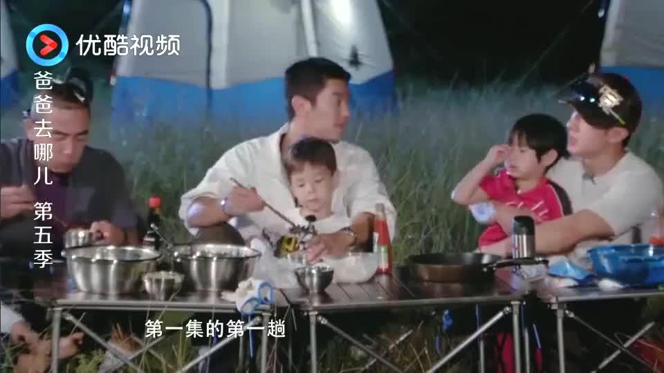 爸爸去哪儿:吴尊问儿子听得懂中文吗,Max懵懂又认真的摇头