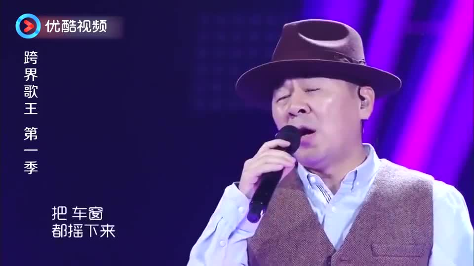 陈建斌王珞丹合唱《你把我灌醉》,这俩神搭配啊,真的太好听了