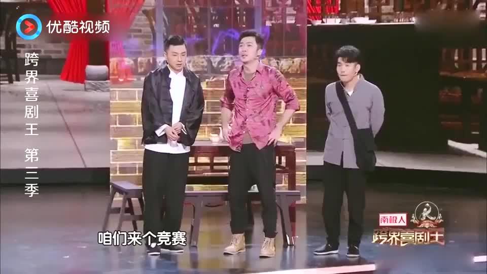 跨界喜剧王:千万别和文松玩智力问答,否则分分钟让你笑出腹肌!