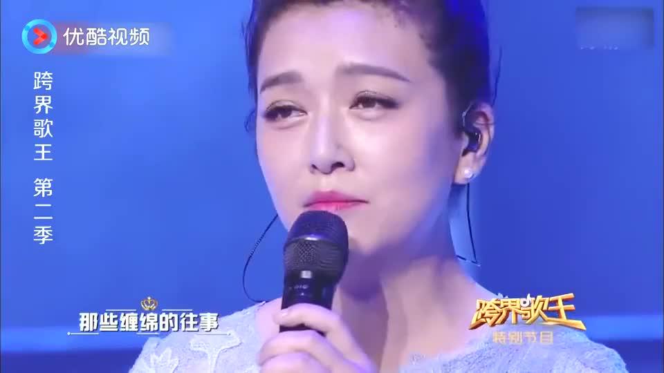 江珊登台演唱《梦里水乡》,一开口,身体都听酥了!