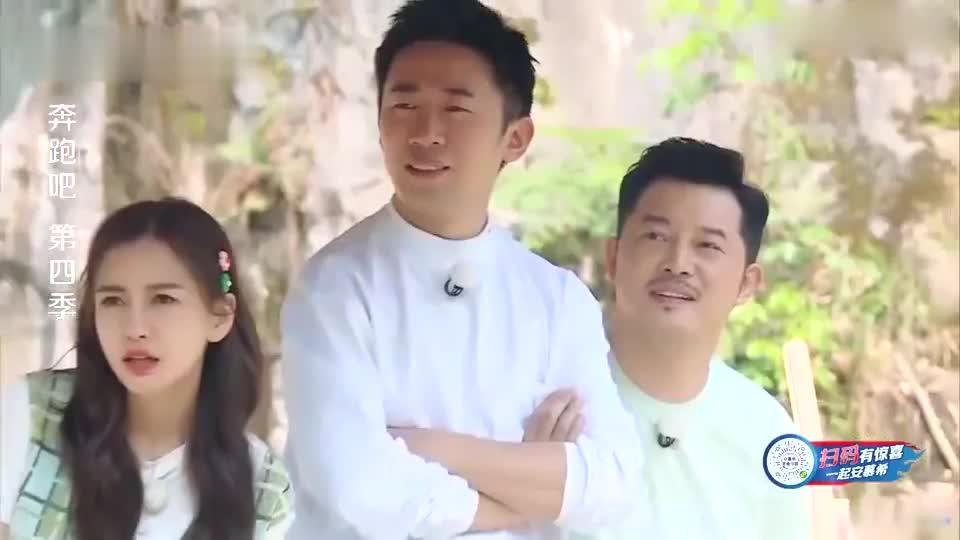 节目组制定秘密任务,兄弟团集体整蔡徐坤,坤坤也太惨了吧!