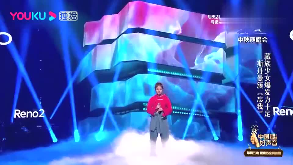 中国好声音:藏族女孩唱王力宏《忘我》,那英一句话,全场震惊!
