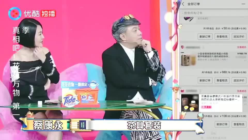 携带型茶具套装引发猜想是老者,赵正平现场谈带家人出游囧况