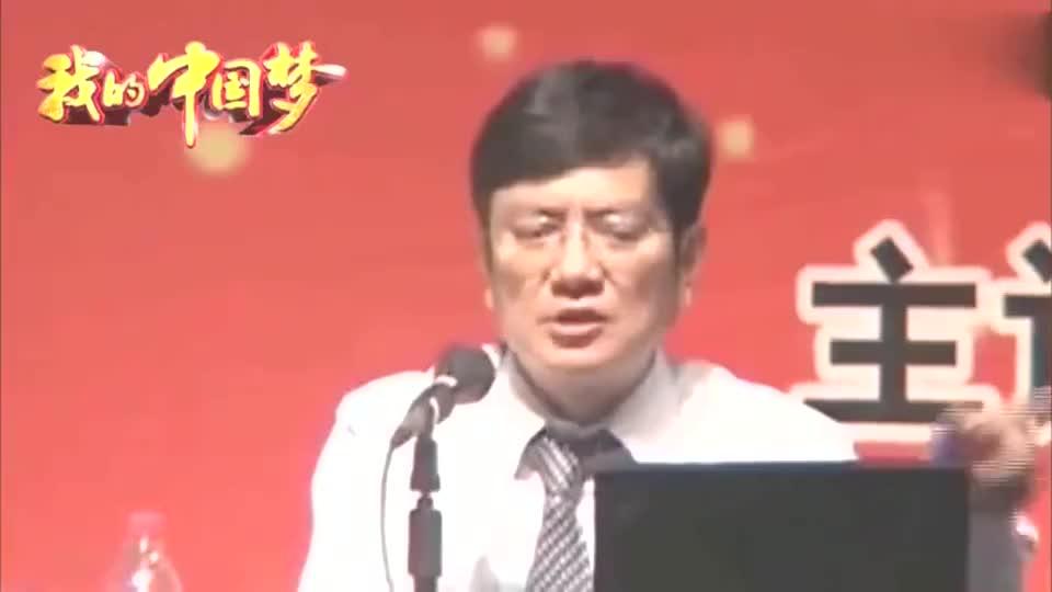 """郑强台上激情演讲,生怕自己的学生去做了""""跪族""""精英!"""
