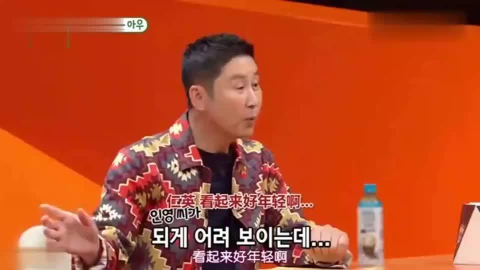 韩国女星39岁还没嫁,金钟国妈妈瞬间眼睛一亮:跟我儿子正合适!