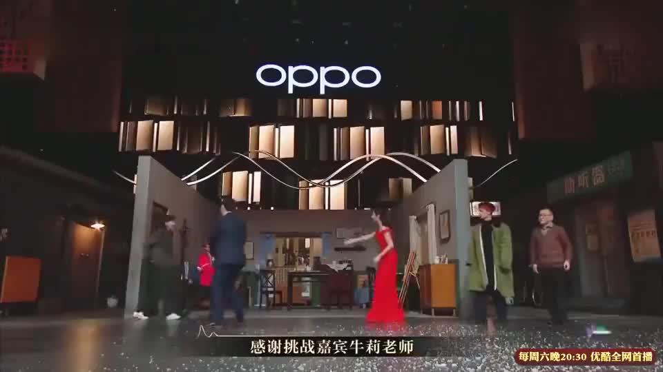我就是演员:小助演萌翻全场,刘亚津反击张纪中!