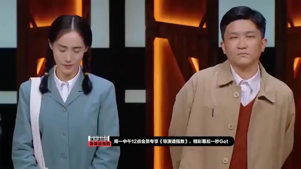 演员请就位2:陈凯歌临时给张大大出考题,张大大演得啥东西啊