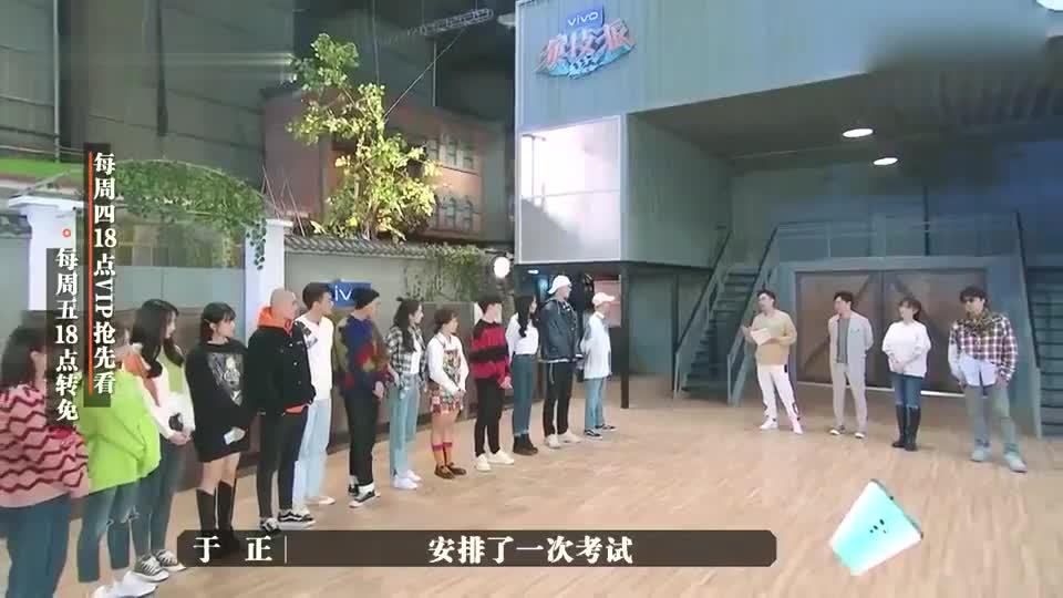 张静初diss昌隆写真很丧,王玉雯吐槽赵天宇见组材料浮夸!