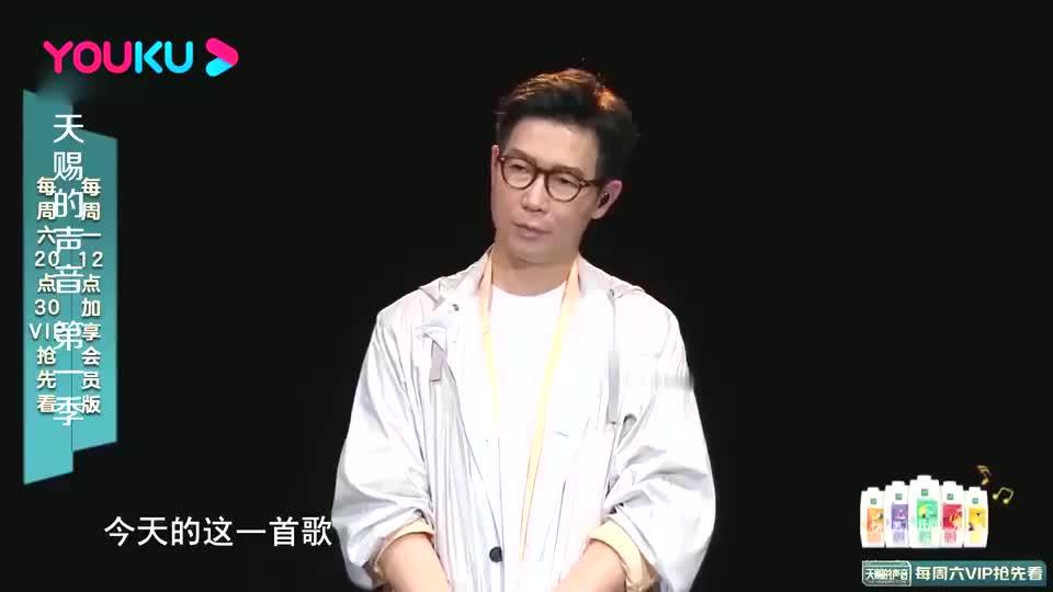 天赐的:张韶涵现场率真抢阿肆,吴青峰身为歌迷怎能放过此机会!