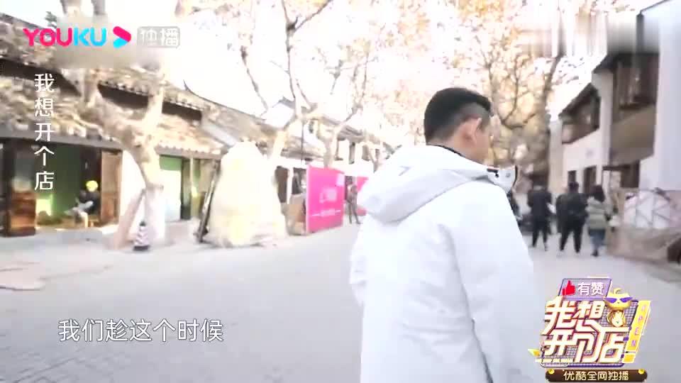 """我想开个店:李响向郭京飞求合作,郭京飞自导自演""""一出好戏""""!"""