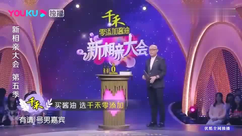 袁咏仪参加《新相亲》,一看到小鲜肉两眼放光,张智霖要吃醋了!
