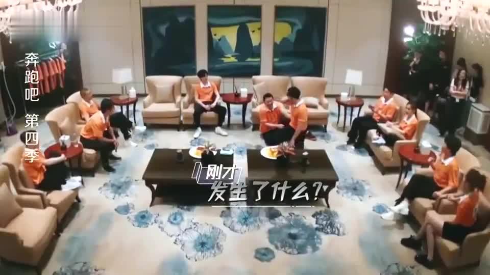 奔跑吧:王嘉尔难得来一回,就遭遇李晨被打事件,瞬间全场蒙圈!