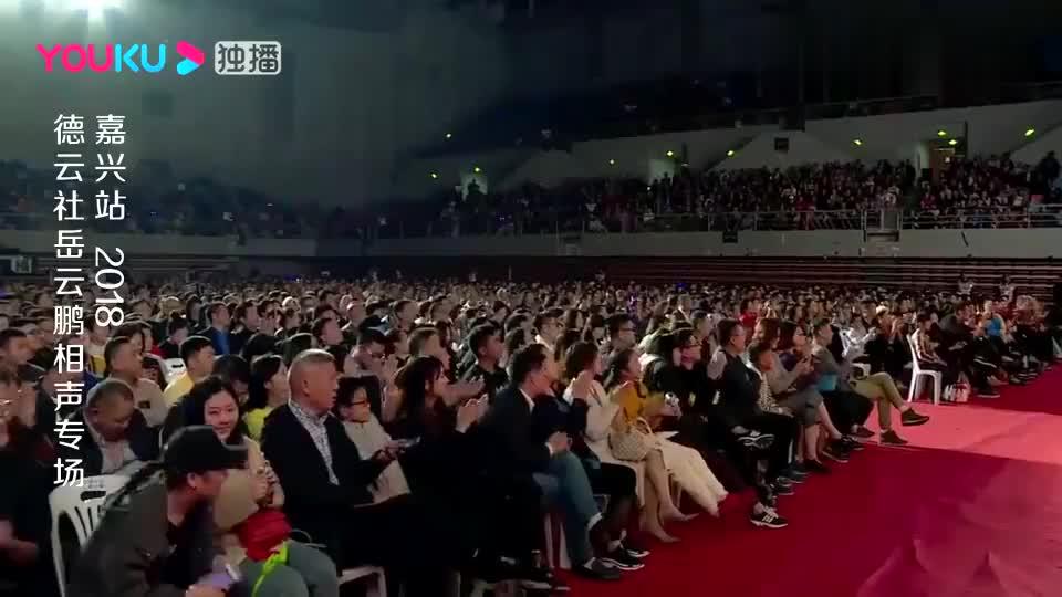 岳云鹏和孙越相声巅峰之作,活了20多年第一次看这么搞笑的!