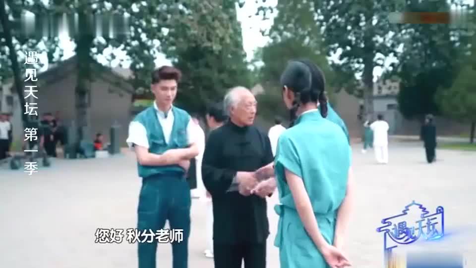 张国立带着杨颖黄明昊速记二十四节气和人,杨颖:完了,我脸盲!