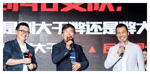 美团王兴把中国足球当痰盂,足球圈看不下去了,出现难得抱团景象