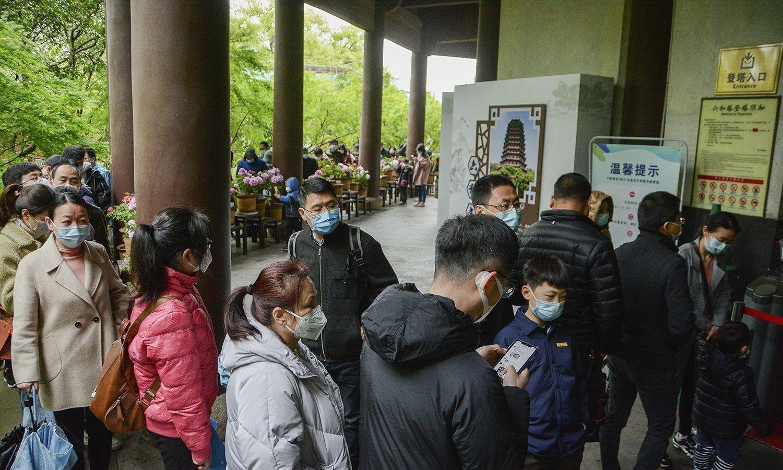 杭州:六和塔免费看钱塘江赏牡丹花