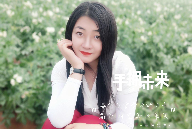 风情万种——来自陕北的孙娜