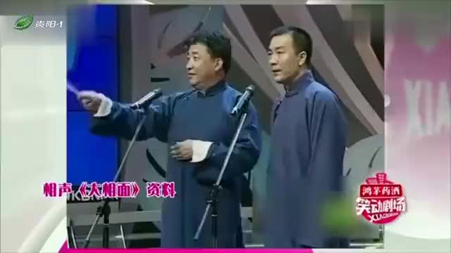 """姜昆相声《大相面》,大爷算卦算男子怀孕""""三月"""",瞎扯笑点不断"""