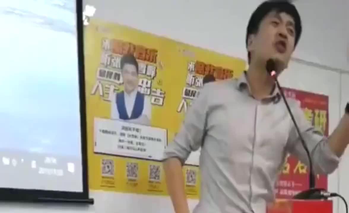 张雪峰老师演讲:高富帅还有白富美,人家凭什么跟你啊,扎心了!