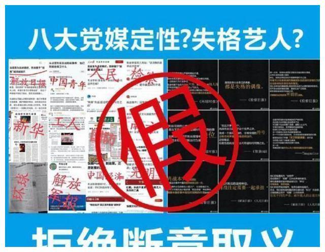 """肖战""""偶像失格""""被辟谣,拍科技感杂志"""