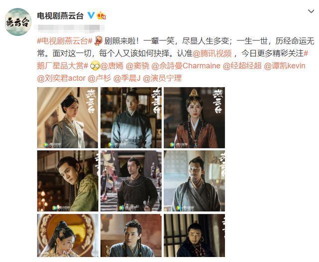 唐嫣新剧官宣剧照,搭档窦骁让人期待,我却被女二的演技圈粉