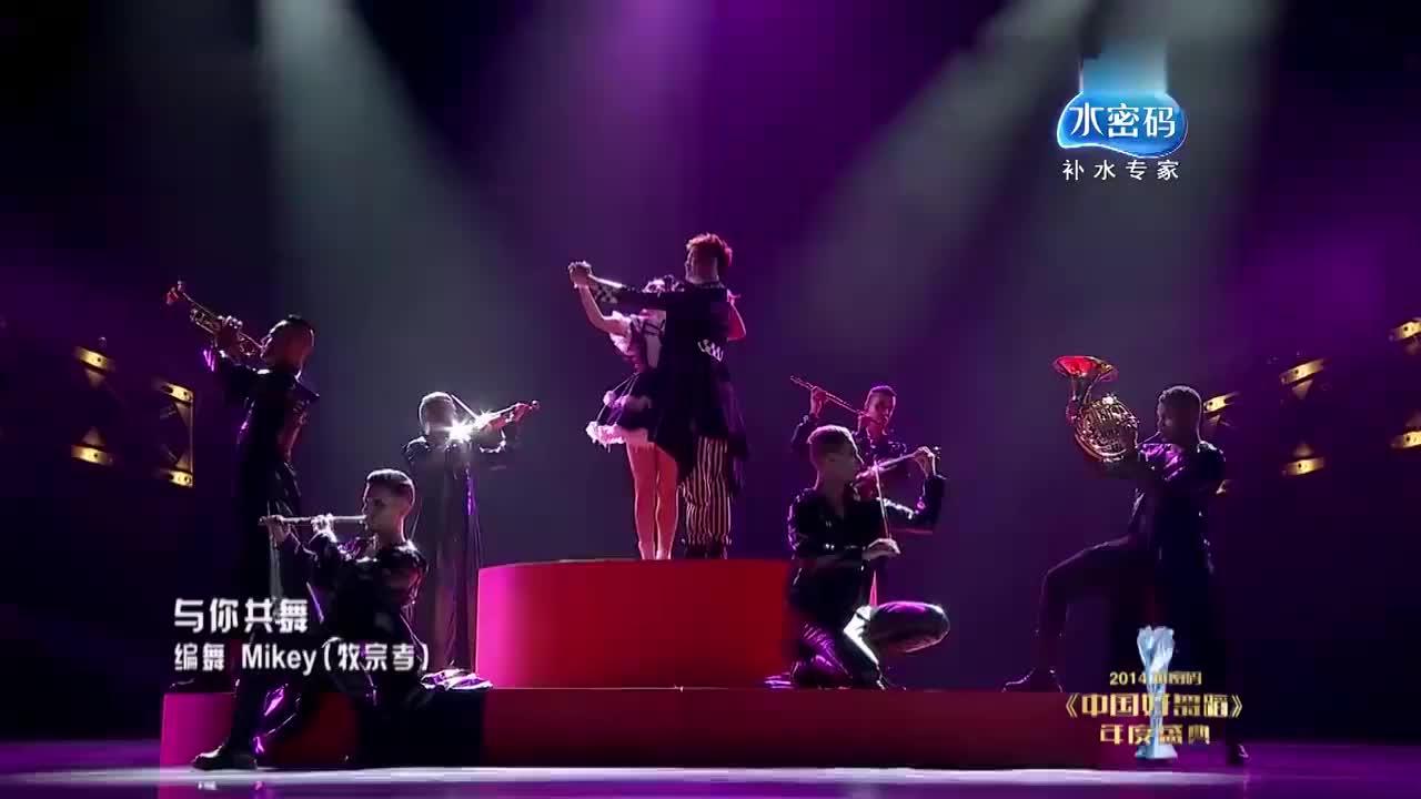 中国好舞蹈:金星真霸气,一言不合就怼方俊,方俊直接认怂!