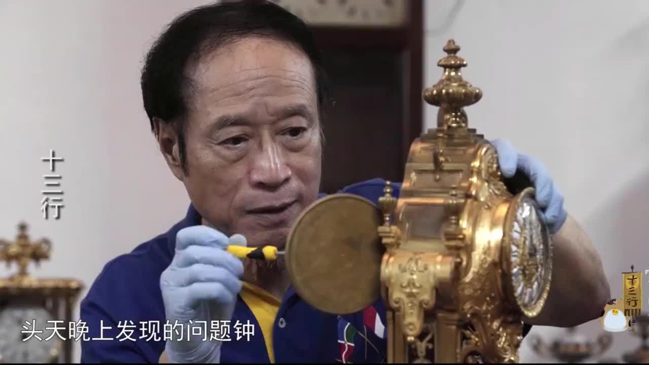 李威仁老婆:我每次看他修表,都非常的紧张