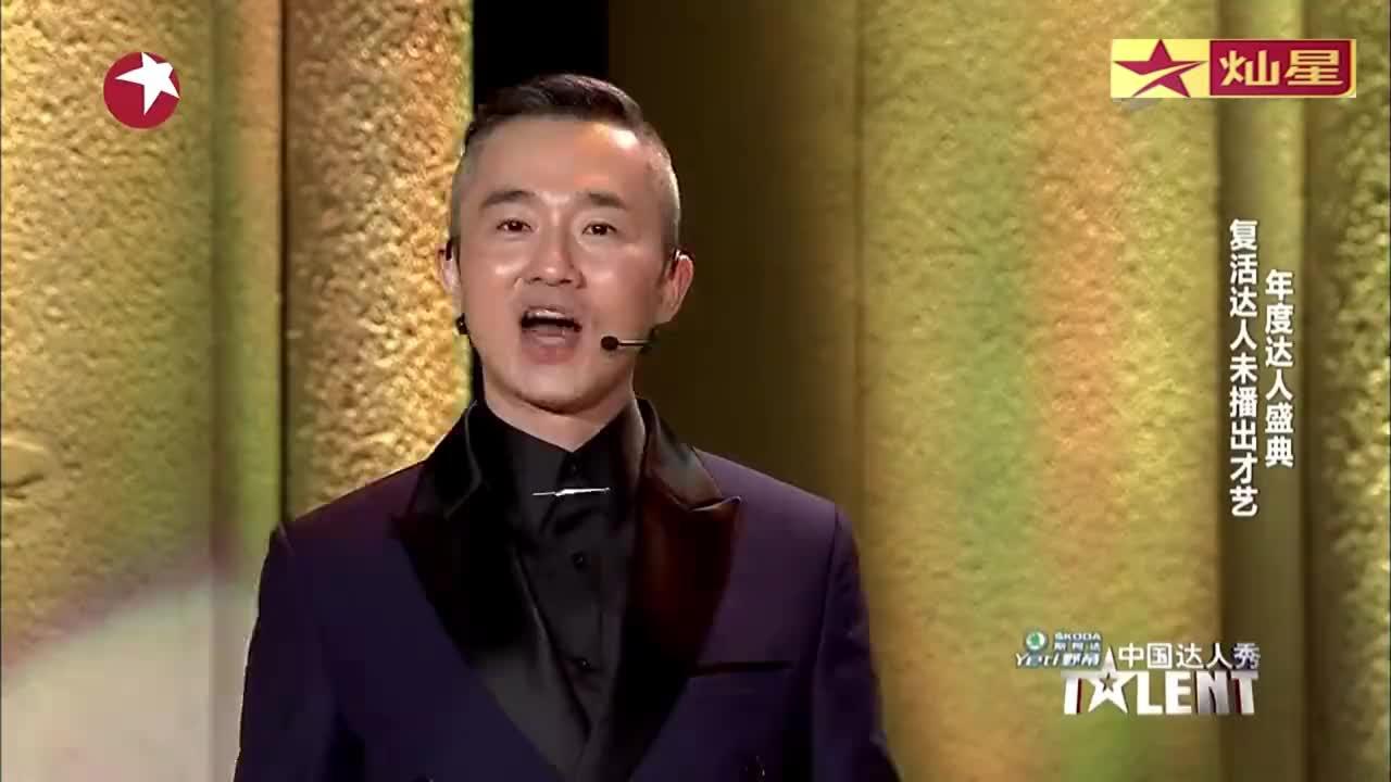 中国达人秀:男女高音达人秀舞台演唱,我爱你中国,经典好听