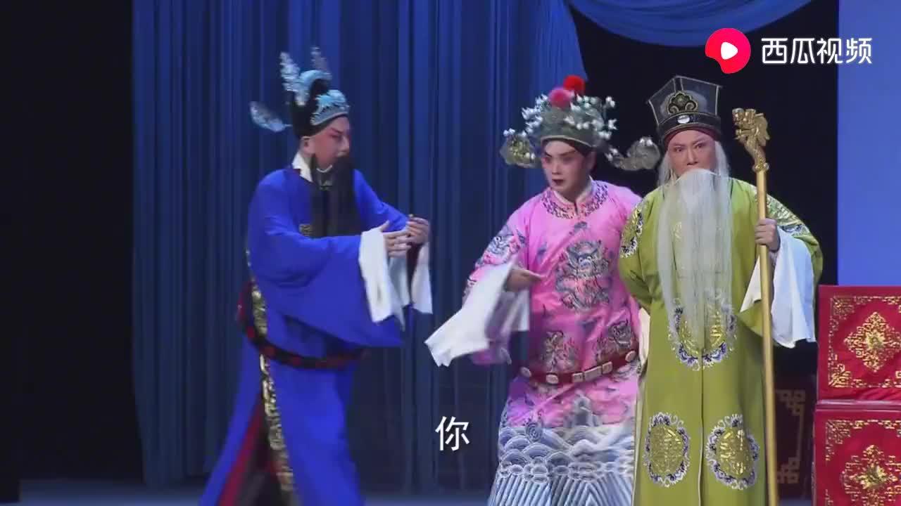 豫剧崔派名剧《卖苗郎》盘子训夫,河南豫剧院二团张秀丽、刘晓光