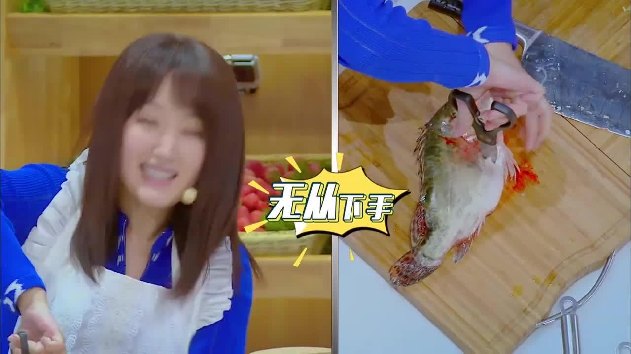宁静出场帮厨瞬间变身女汉子,霸气处理鱼,惊呆欧弟何炅!
