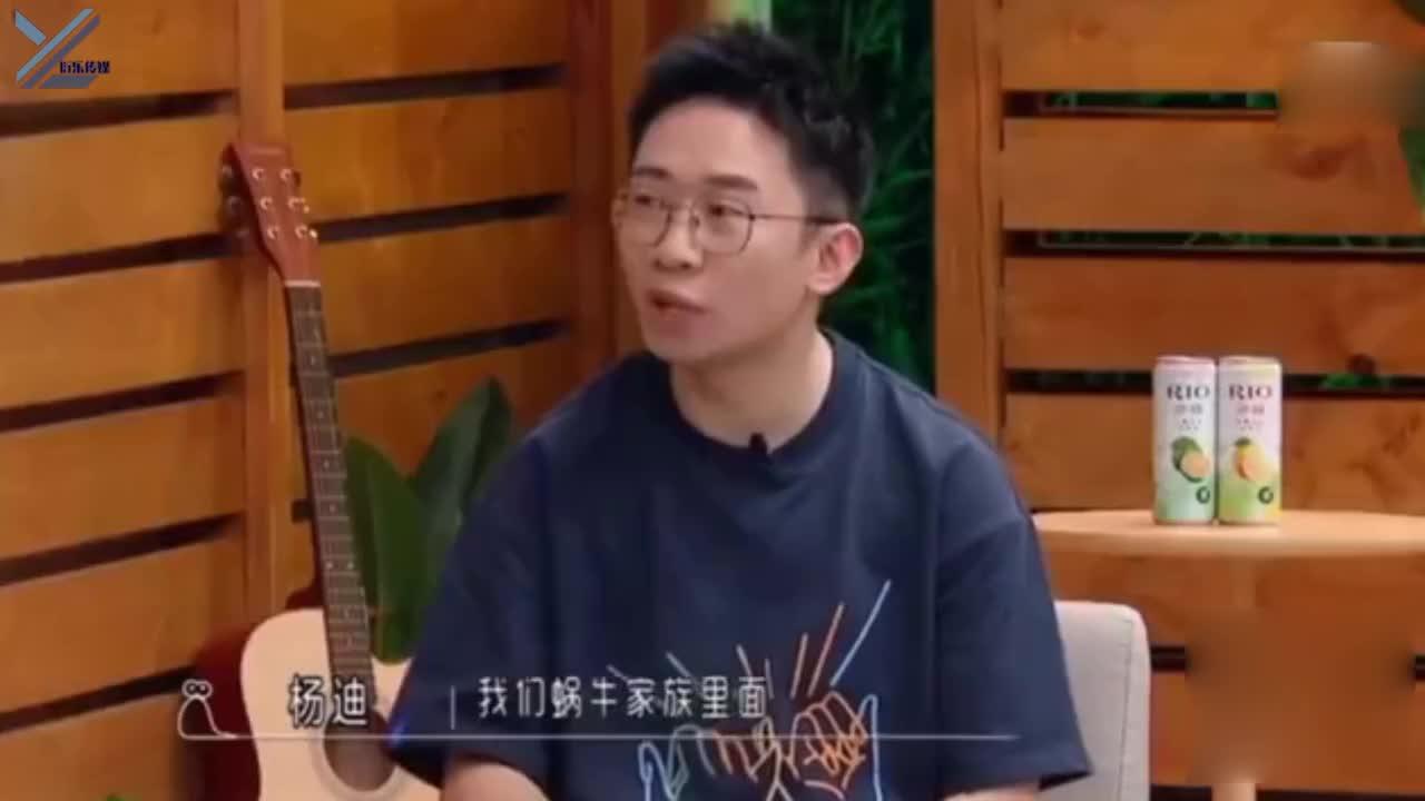 邓紫棋版粤语数字绕口令!听呆秦霄贤,网友:念都念不明白